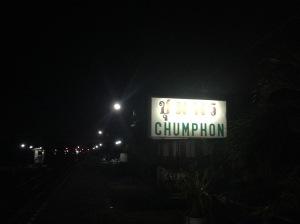 Chumphon Stop