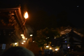 then the audience has once chance to run under the flames!